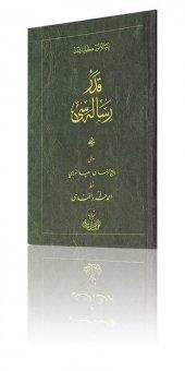 çanta Boy Kader Risalesi (Osmanlıca)