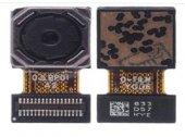 General Mobile Discovery Gm 5 Plus Arka Kamera