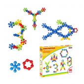 Atom Parçaları Eğitici Lego Oyun Seti (Zeka Oyunu) 96pcs