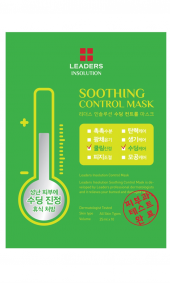 Leaders Insolution Soothing Control Mask