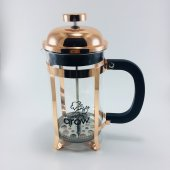 French Press Arow French Press Coffe Press 600 Ml