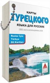 Ruslar İçin Türkçe Dil Kartları Delta Yay