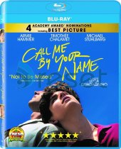 Call Me By Your Name Beni Adınla Çağır Blu Ray