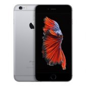 Apple İphone 6s 32 Gb Space Gray (Apple Türkiye Garantili)