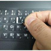 Notebook İçin Arapça Sticker Yapışkan Sticker Siyah Klavye Etiket