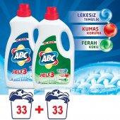 Abc Jel Plus Sıvı Çamaşır Deterjanı 2145ml 33 Yıkama X2