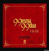 99 Esma 99 Dua