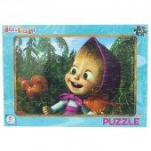 Maşa İle Koca Ayı 48 Parça Puzzle Çocuklar İçin Pu...