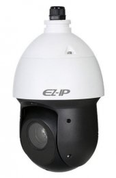 Dahua Ez Ip Ptz 4225ır A 2mp Speed Dome Kamera