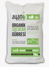 Ayan %100 Organik Katı Solucan Gübresi 10 Kg