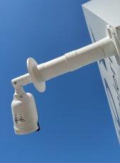 Güvenllik Kamerası Uzatma Aparatı Duvar Montaj Flanşı