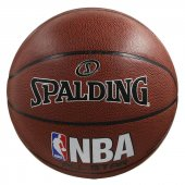 Spalding Nba All Star Basketbol Topu 7 Numara