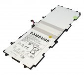 Samsung Galaxy Tab 10.1' P7500 Tablet Orjinal ...
