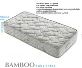 Kupons Ortopedik Bambu Bebek Yatağı 22 Cm Yükseklik 65x95 Cm
