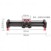 Jieyang S760 Slider