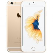 Apple İphone 6s Plus 32 Gb Gold (Apple Türkiye Gar...