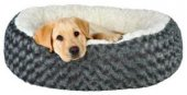 Trixie Köpek Ve Kedi İçin Yatak, 50cm, Gri Krem...