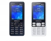 Samsung E2202 Duos 2 Yıl Garantili Cep Telefonu
